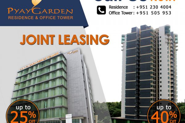 Joint Leasing Amazing Offer